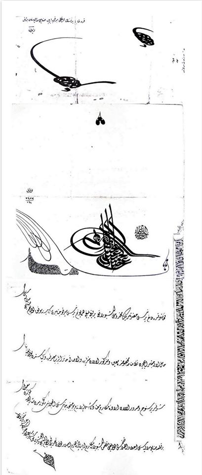 Kopija Berata za tursko odlikovanje koje je primio knjaz Mirko (BOA.)