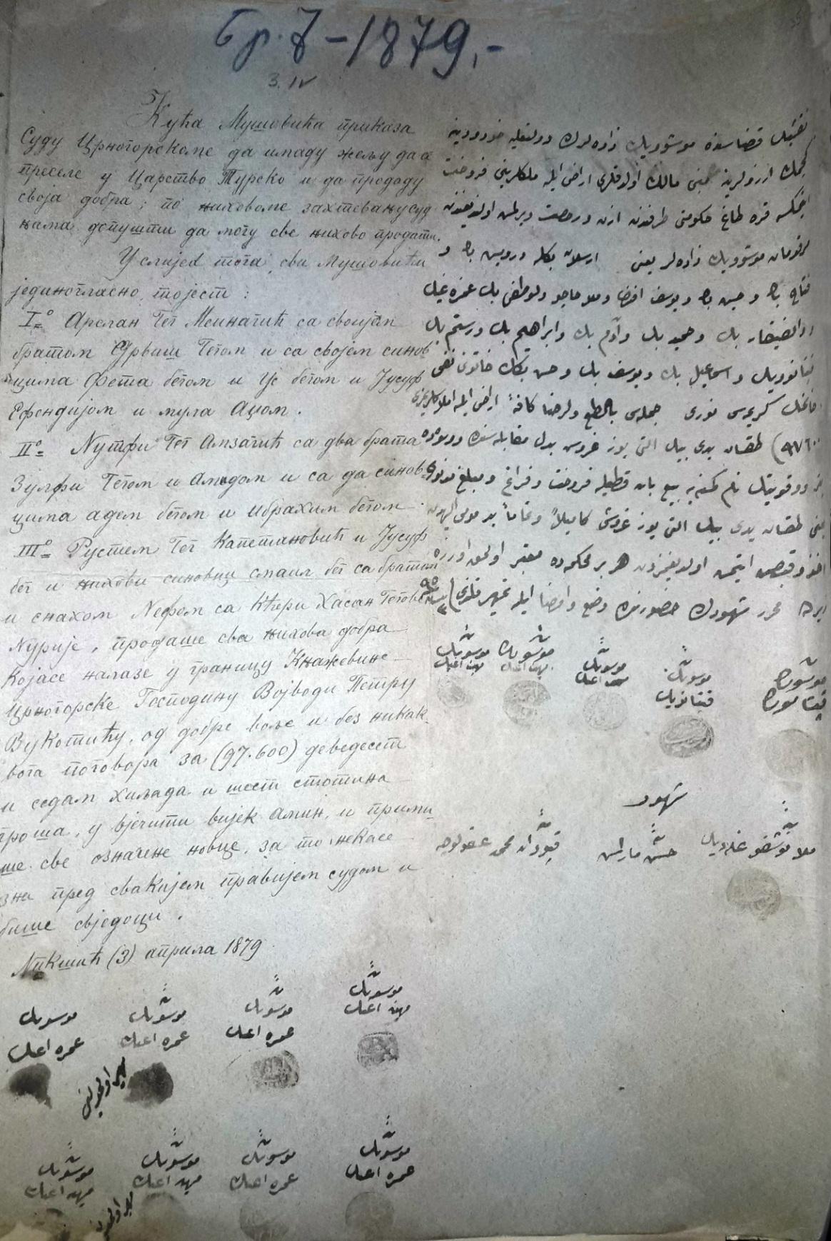 Pismo begovske kuće Mušovića Sudu Crnogorskom sa željom da se odsele iz Nikšića u Tursku (Arhivsko bibliotečko odjeljenje Narodnog Muzeja Crne Gore )