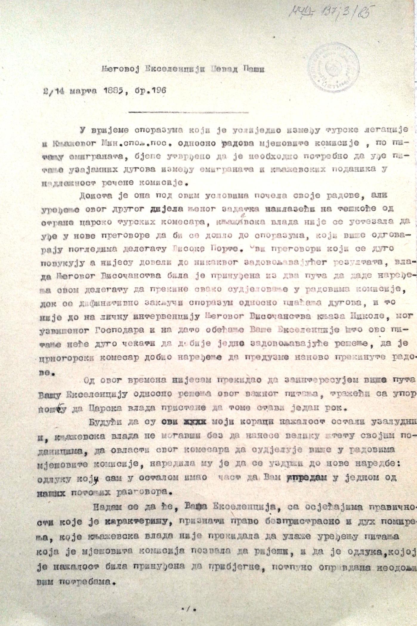 Pismo knjazevske vlade turskom poslaniku na Cetinju Dzevad pasi u vezi sredjivanja odnosa sa turskim iseljenicima 1885. godina