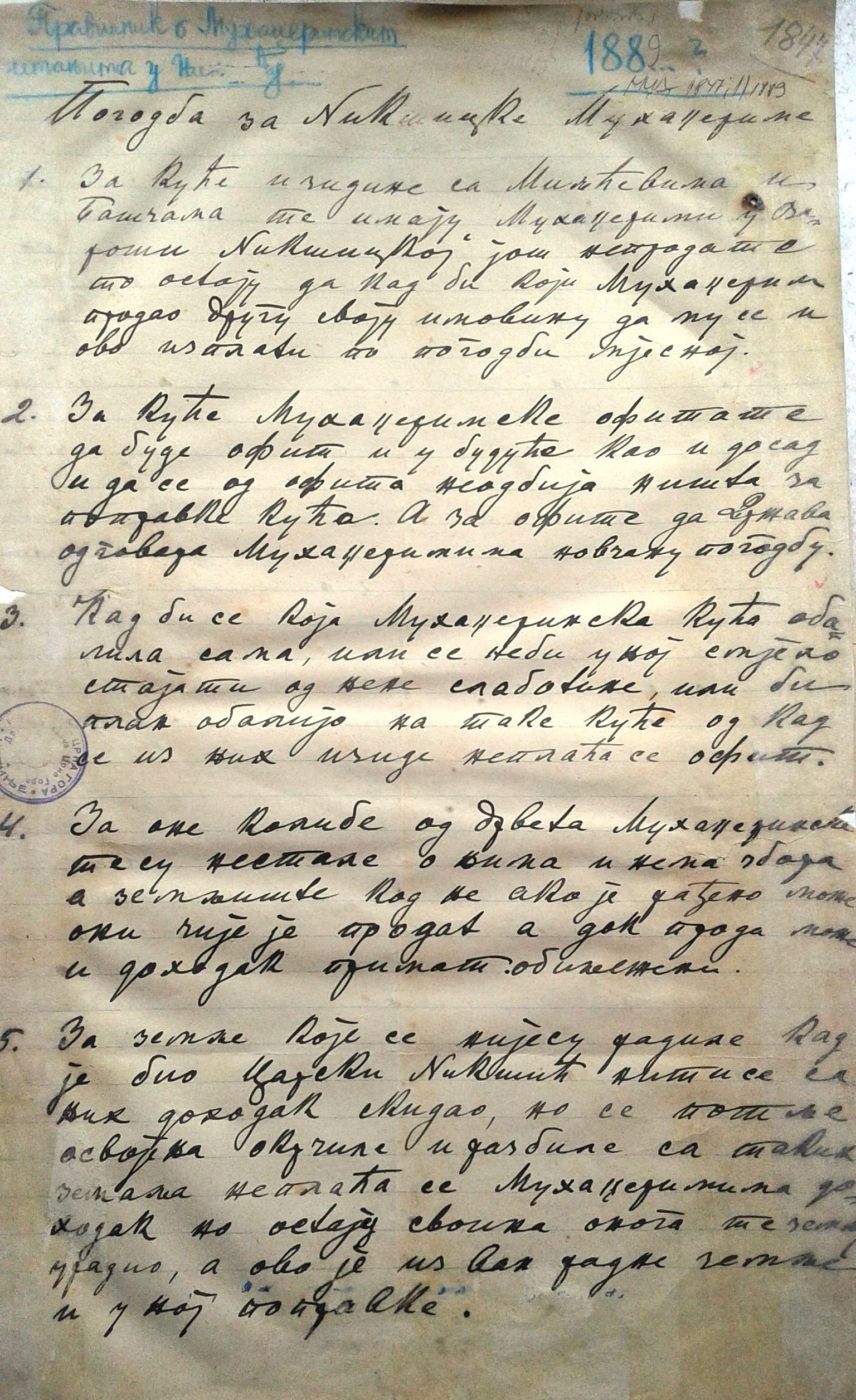 Pogodba sa turskim iseljenicima Niksica u vezi njihovih imanja 1889. godina