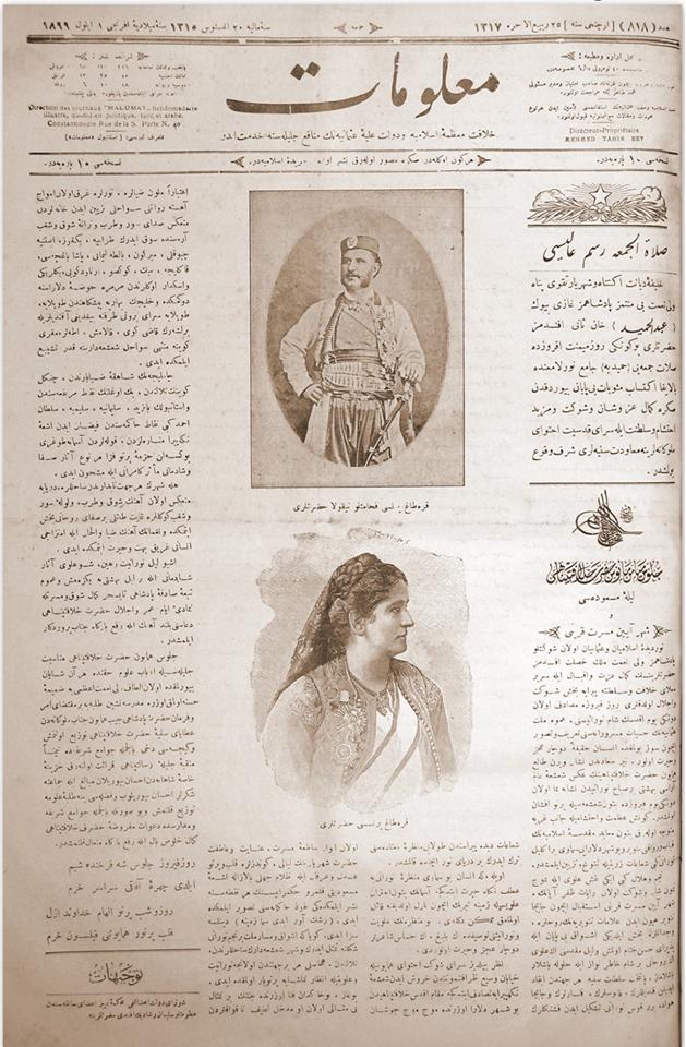 Pomen posjete crnogorskog knjaza i knjaginje Carigradu od 01.10.1899. u carigradskim novinama Malumat