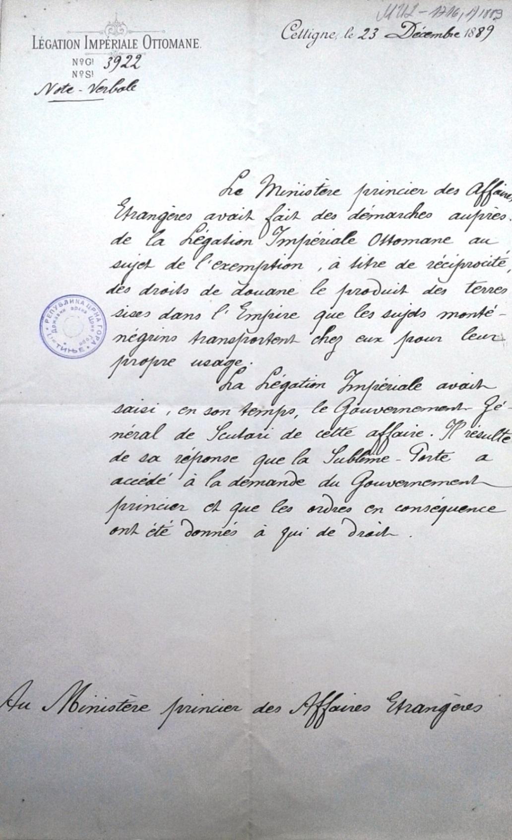 Verbalna nota Turskog poslanstva kojom je uređeno da Crnogorci ne plaćaju porez na robu koju unose u Tursku (Državni arhiv Crne Gore)