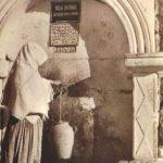 Česma za piće u Starom Ulcinju