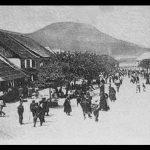 Berane 1925. godine