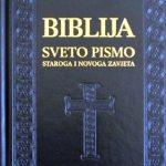 Biblija, Sveta knjiga Hrišćana -katolika