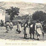 Danilovgrad, kraj XIX vijeka.