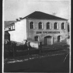 Dom trezvenosti Berane