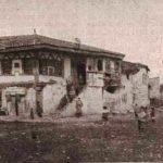 Jedna od starih turskih kuća u Podgorici, početak XX vijeka