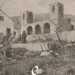 Manastir Dajbabe, 1897. godine