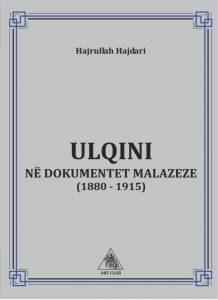 hajrullah_hajdari_ulqini