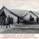 Balkanski rat, Poljska bolnica na Grudi 1912. godine