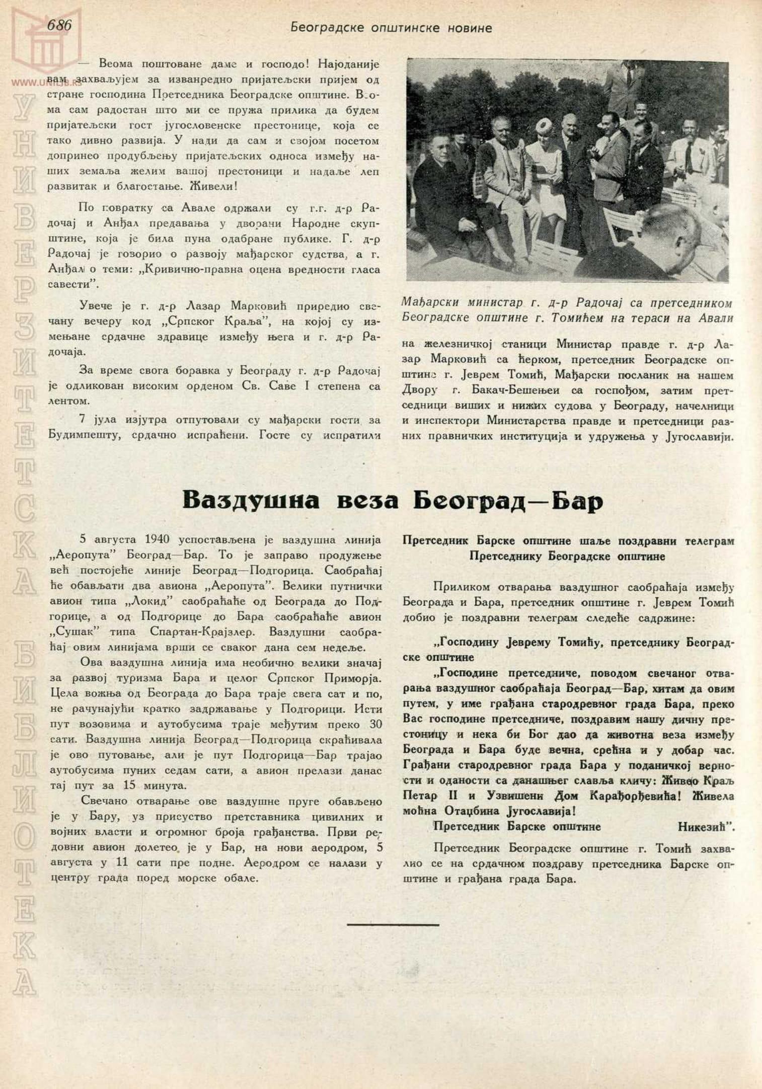 Beogradske opštinske novine 01.07.1940 p66-1