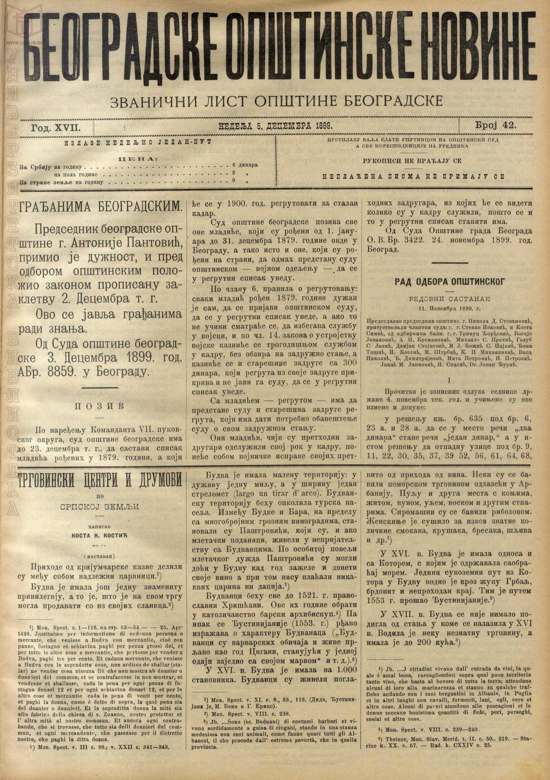 Beogradske opštinske novine 05.12.1899-1