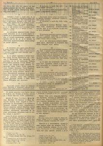 Beogradske opštinske novine 05.12.1899-2