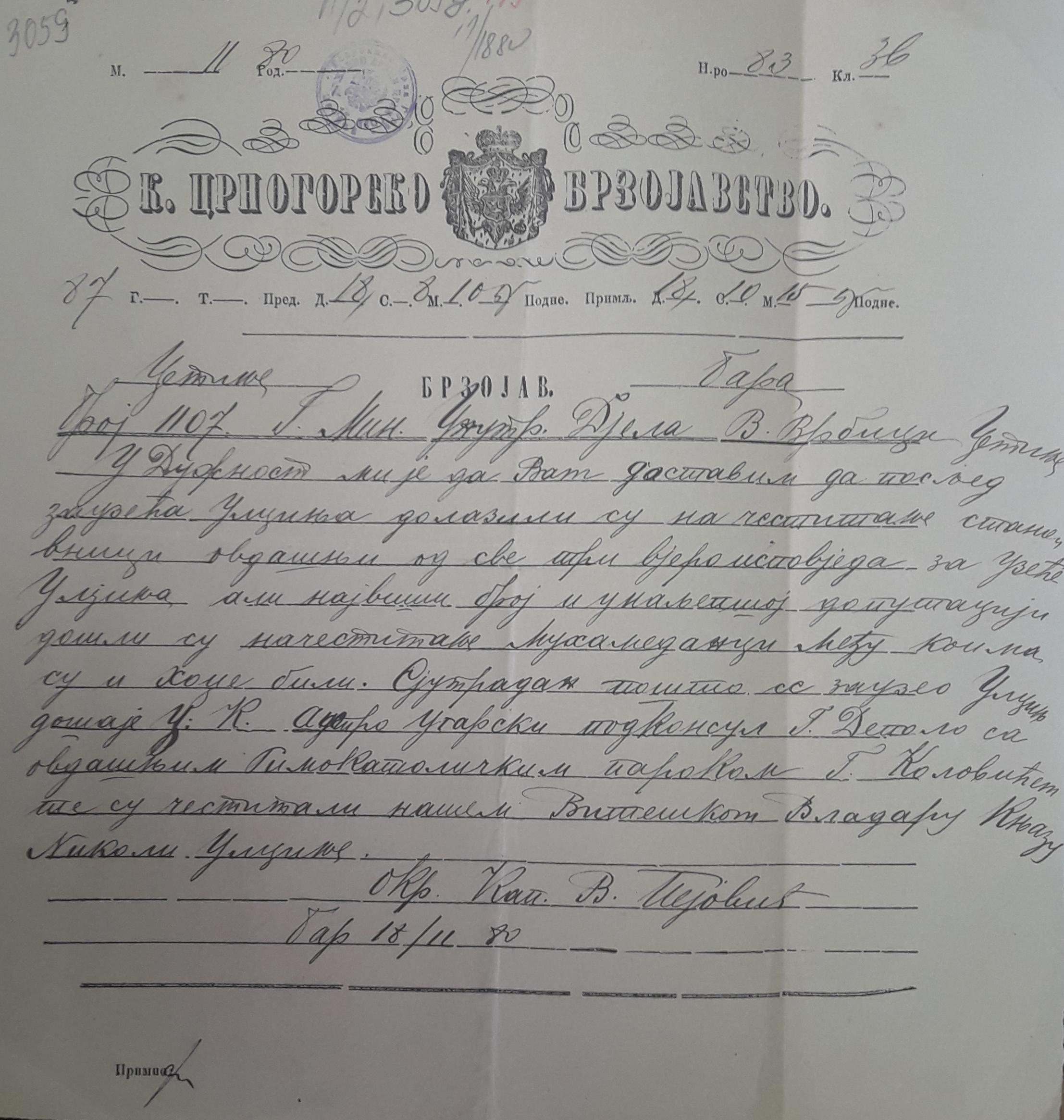 Čestitke istaknutih stanovnika Ulcinja novim vlastima, MUD, novembar 1880.