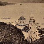 Manastir Savina, Herceg Novi, prva polovina XX vijeka