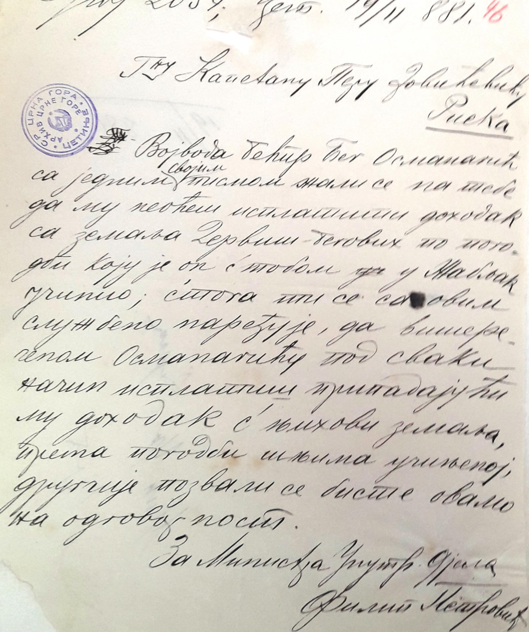 Naredba kapetanu Jovićeviću da isplati dug vojvodi Bećir begu Osmanagiću, MUD, novembar 1881.