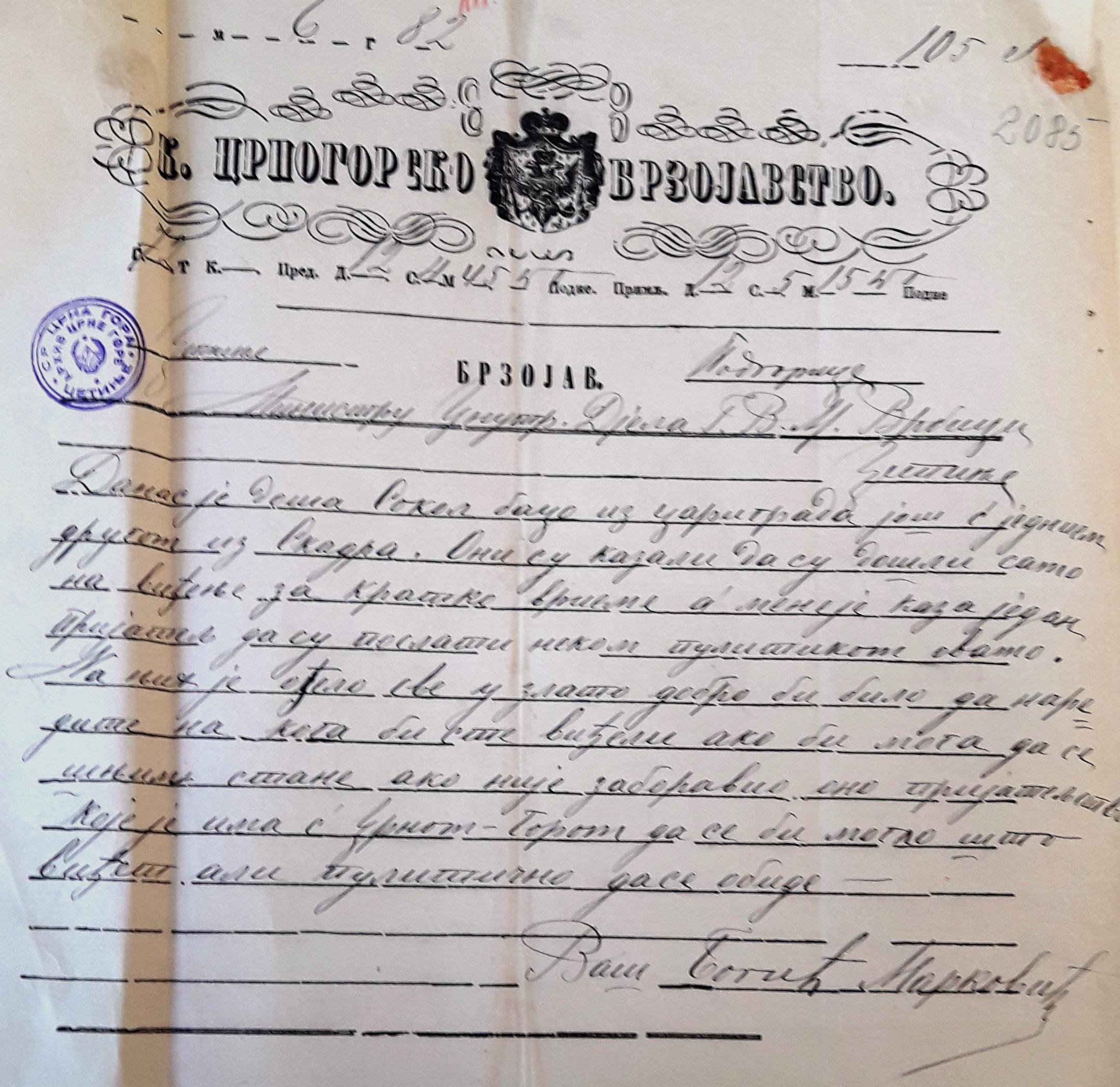Obavještenje o dolasku Sokol Baca, arbanaškog prvaka i crnogorskog povjerenika iz Carigrada u Podgoricu, MUD, jun 1882.