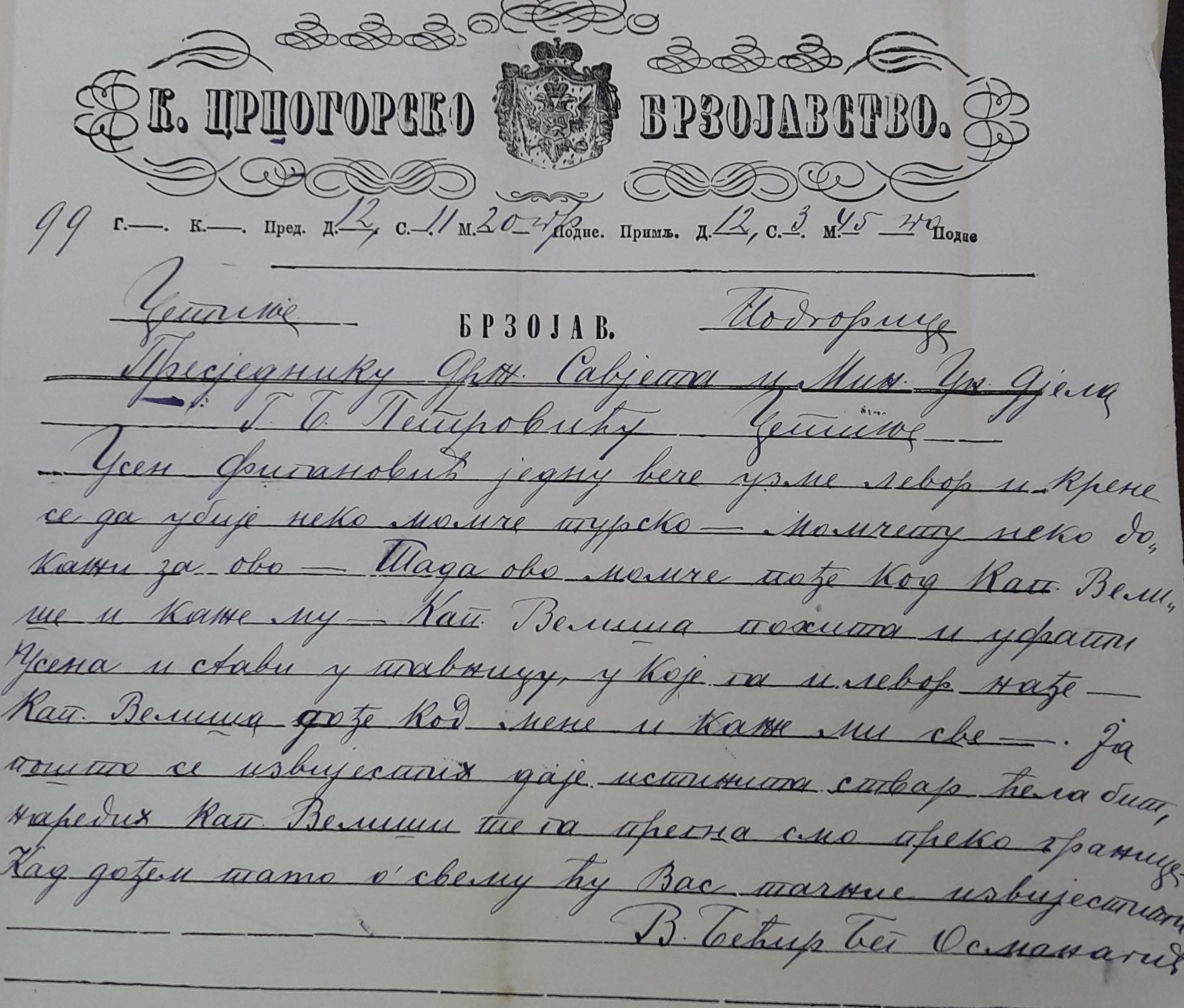Obavještenje vojvode Bećir bega Osmanagića u prognanstvu muslimana koji je izvršio pokušaj ubistva, MUD, 1884