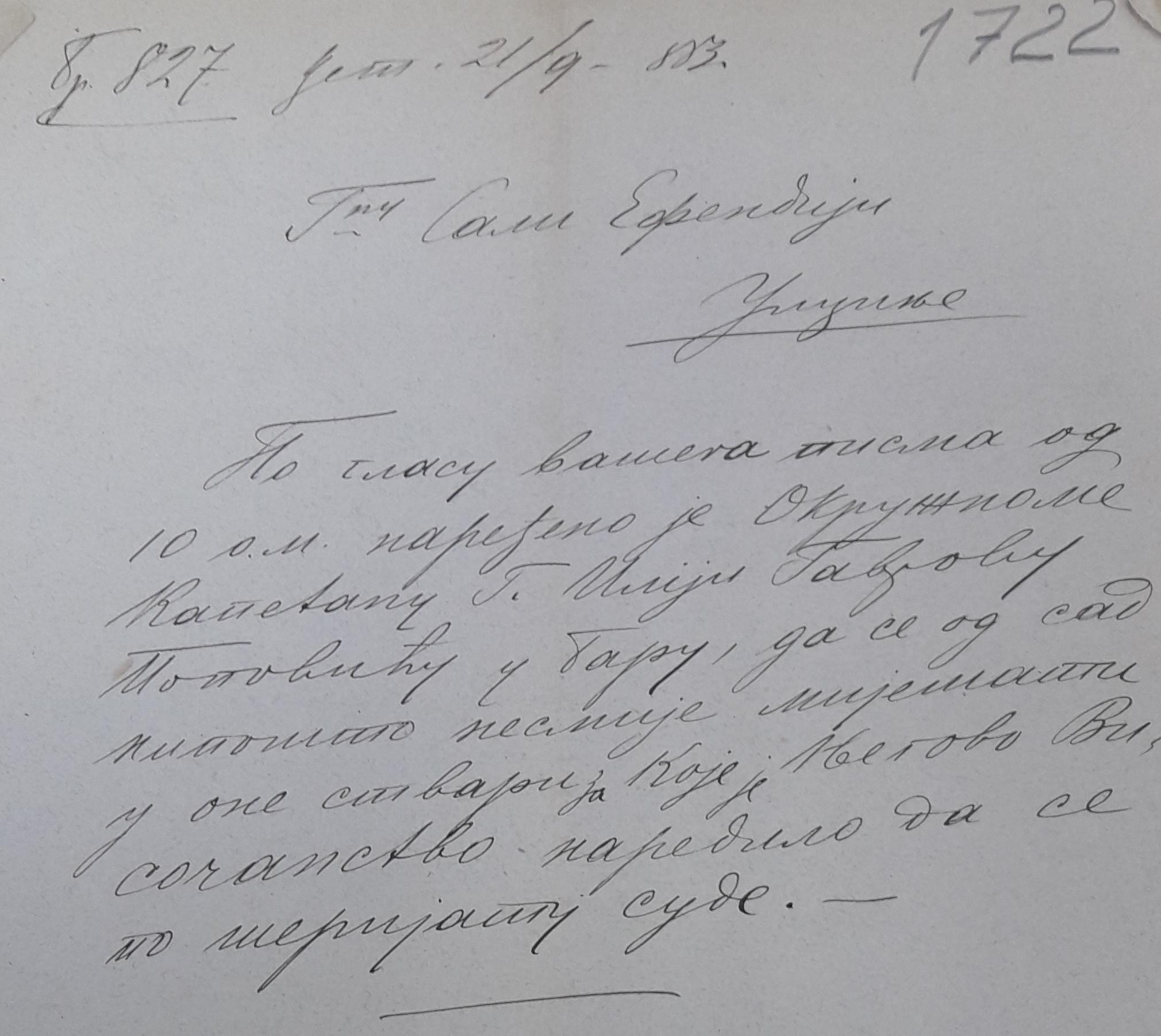Pismo crnogorskih vlasti Salih efendiji da se barski kapetan više neće miješati u pitanja izvršavanja šerijata, MUD, septembar 1883.