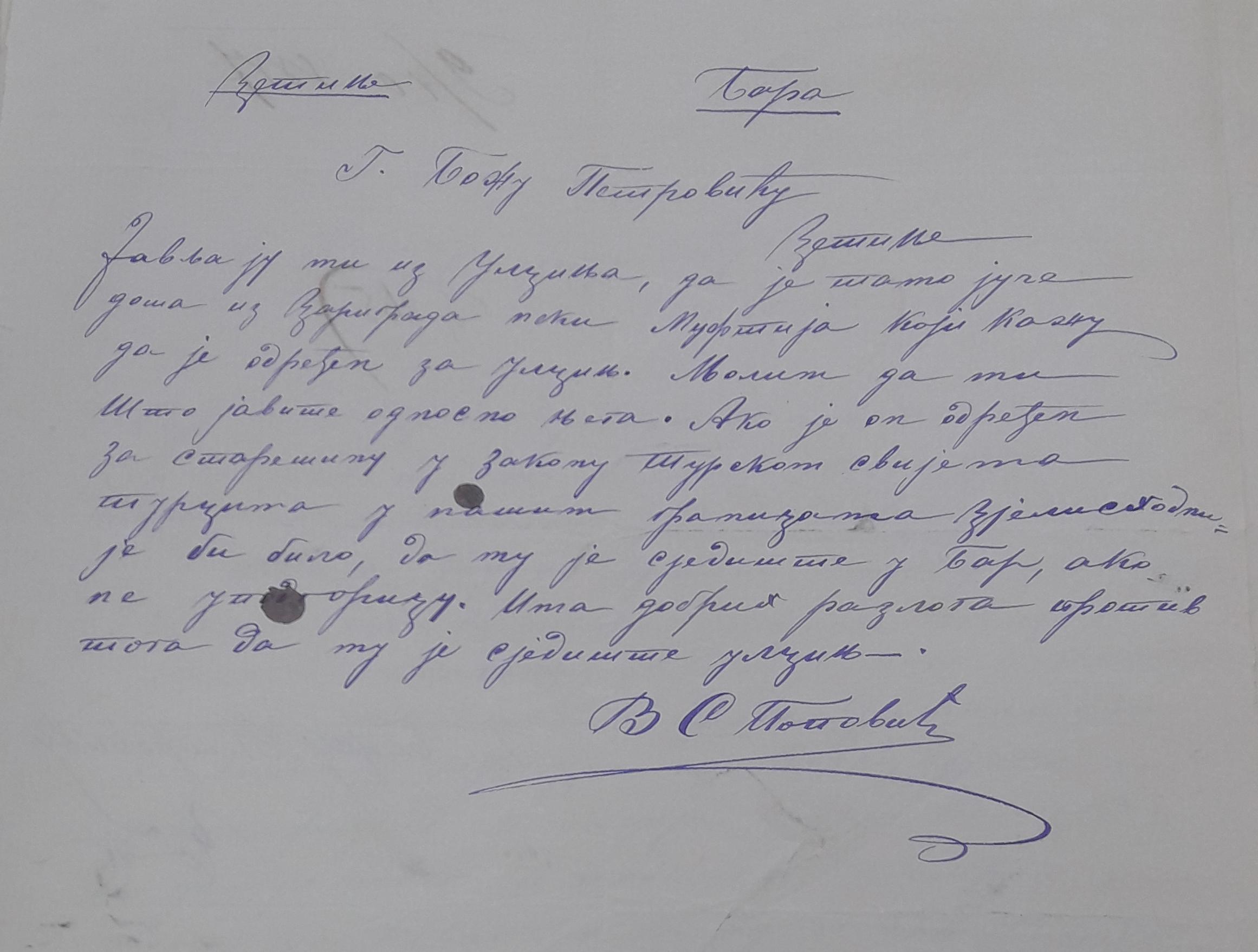 Pismo vojvode Sima Popovića o dolasku muftije iz Carigrada u Ulcinj, MUD, 1886.