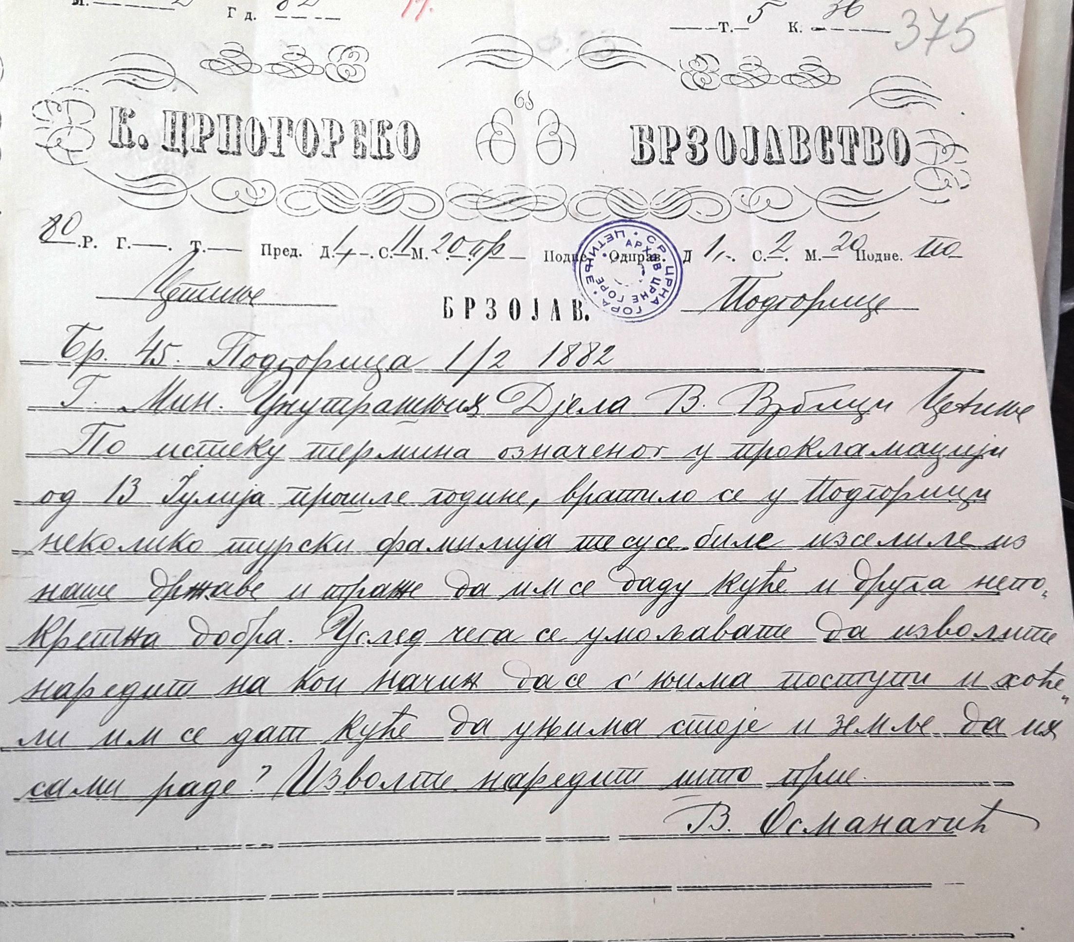 Pitanje vojvode Bećir bega Osmanagića crnogorskim vlastima o nekim emigrantima koji su se vratili u Podgoricu, MUD, 1881.