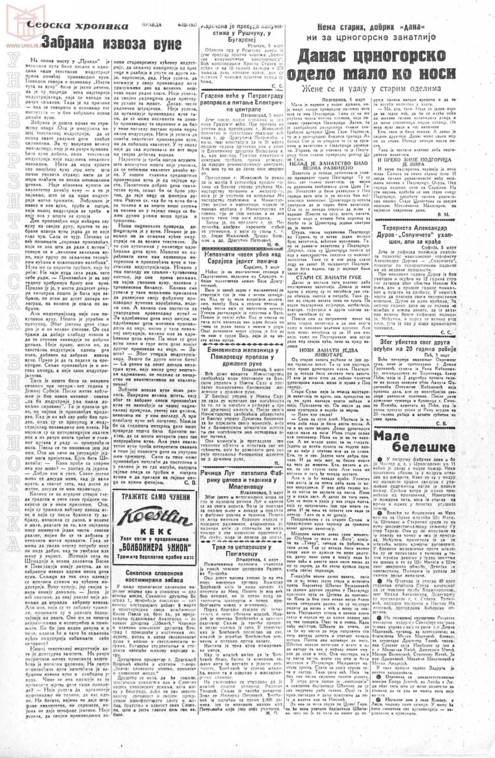 Pravda 06.03.1937 p17-1