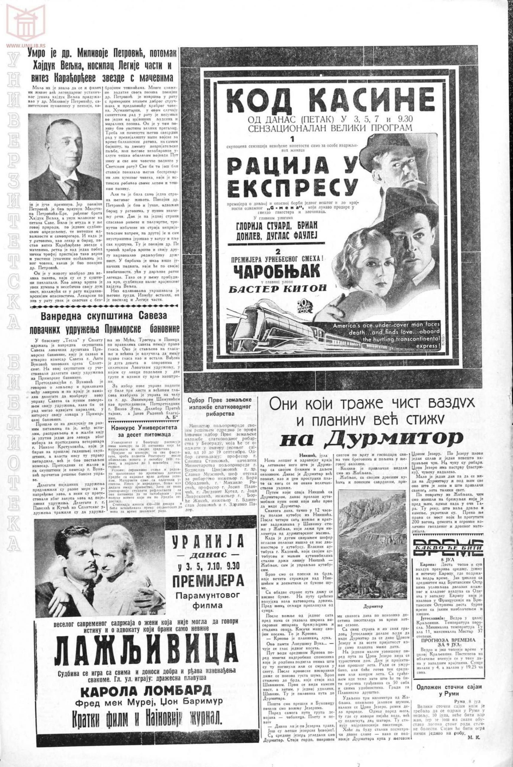 Pravda 09.07.1938 p7-1