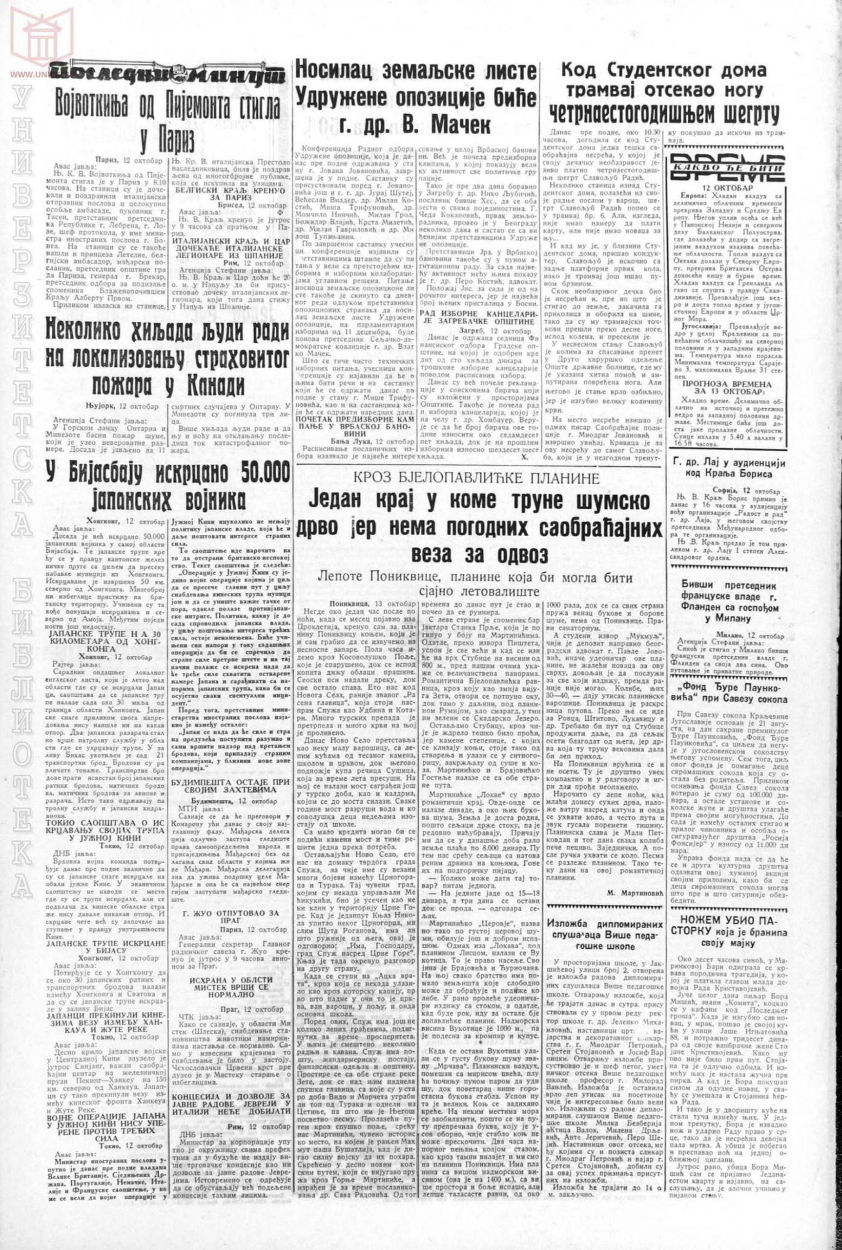 Pravda 13.10.1938 p7-1