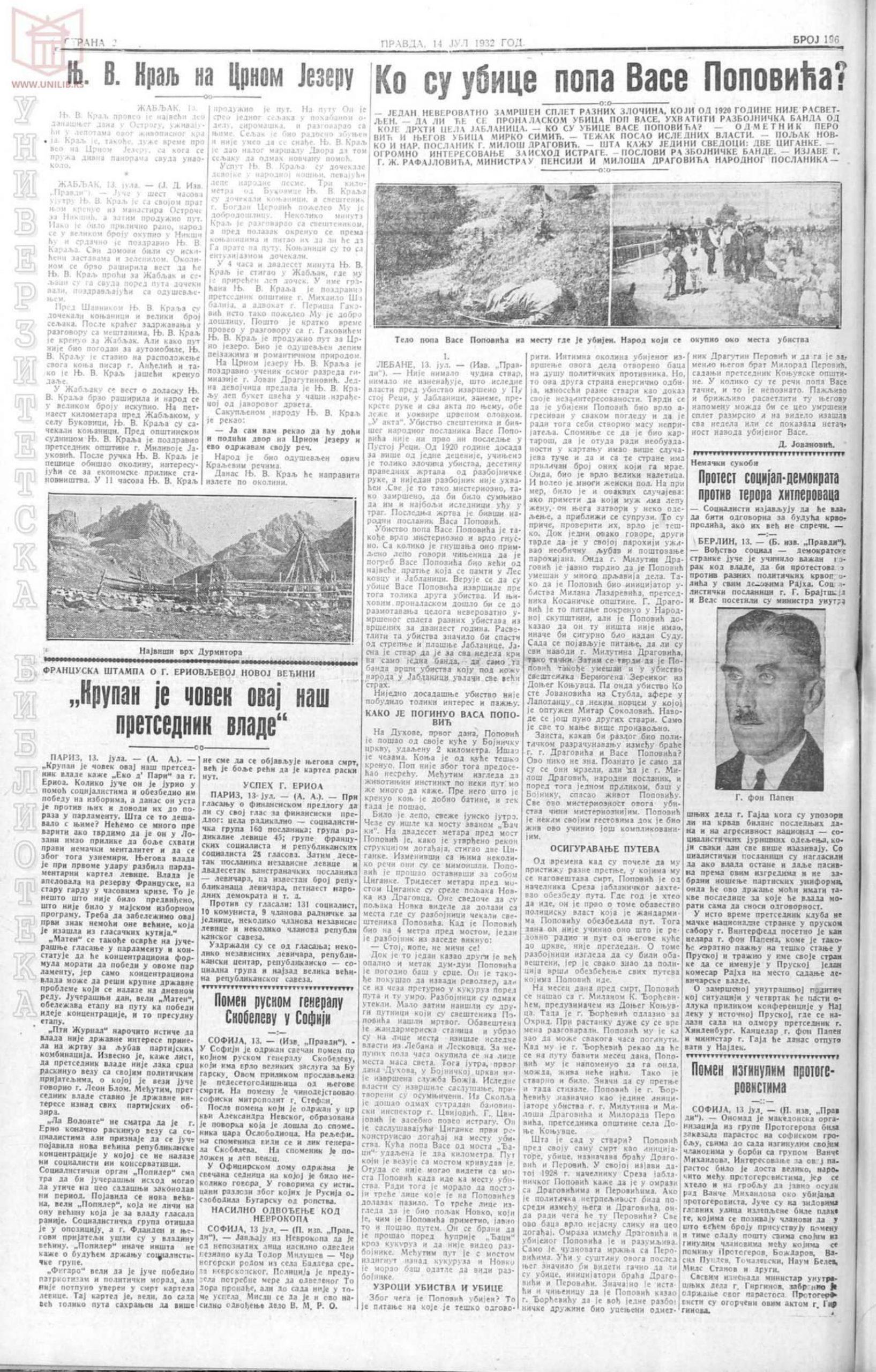 Pravda 14.07.1932 p2-1