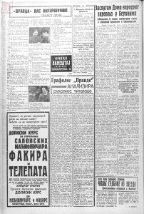 Pravda 25.11.1937 p12-1