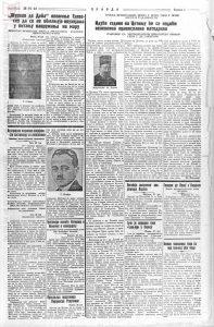 Pravda 26.06.1934 p5-1