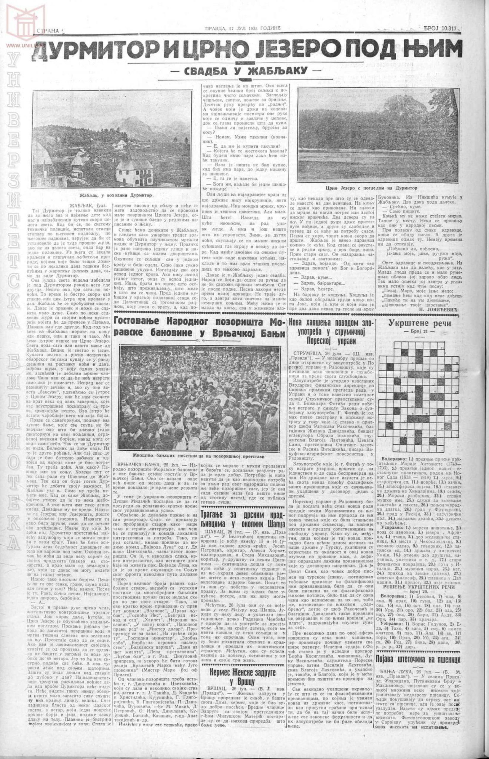 Pravda 27.07.1933 p8-1