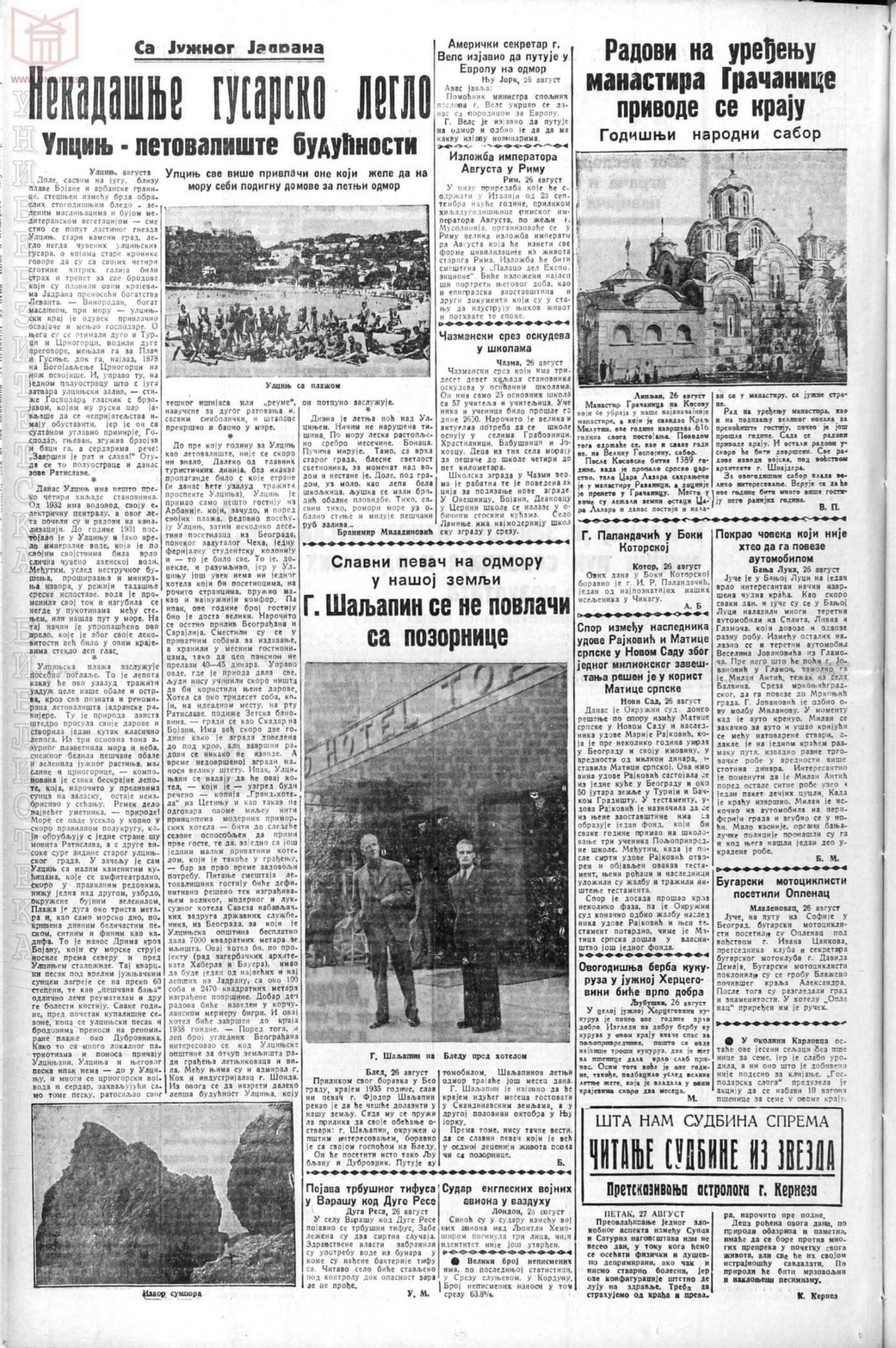 Pravda 27.08.1937 p12-1