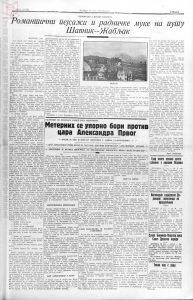Pravda 29.07.1933 p5-1