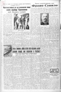 Pravda 30.09.1937 p12-1