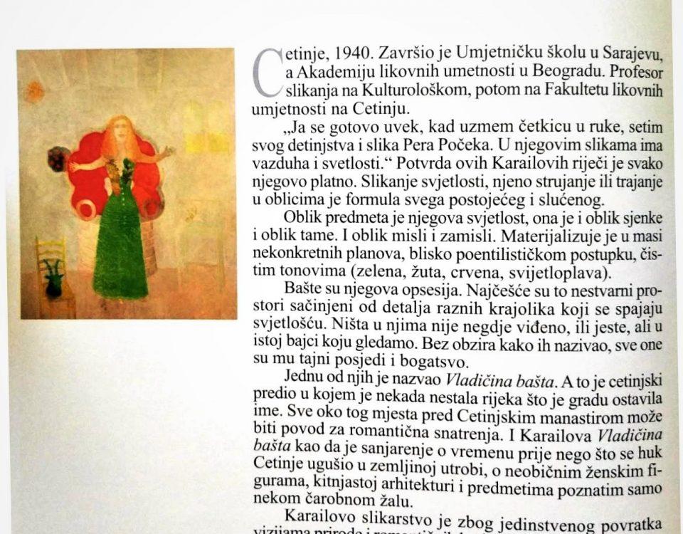 Smail Karailo, kratka biografija