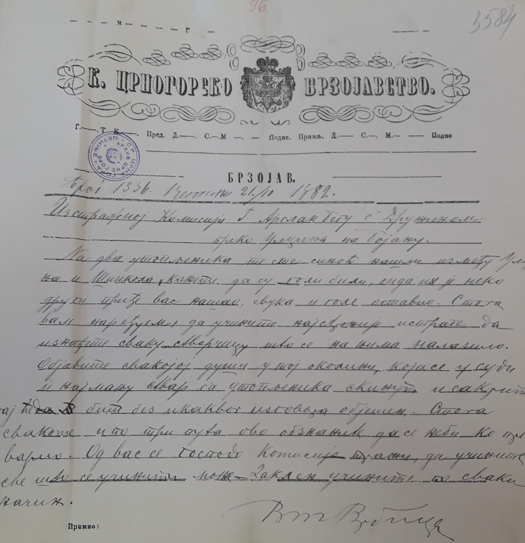 Telegram Arslan begu u vezi utopljenika u Ulcinju, MUD, 1882.