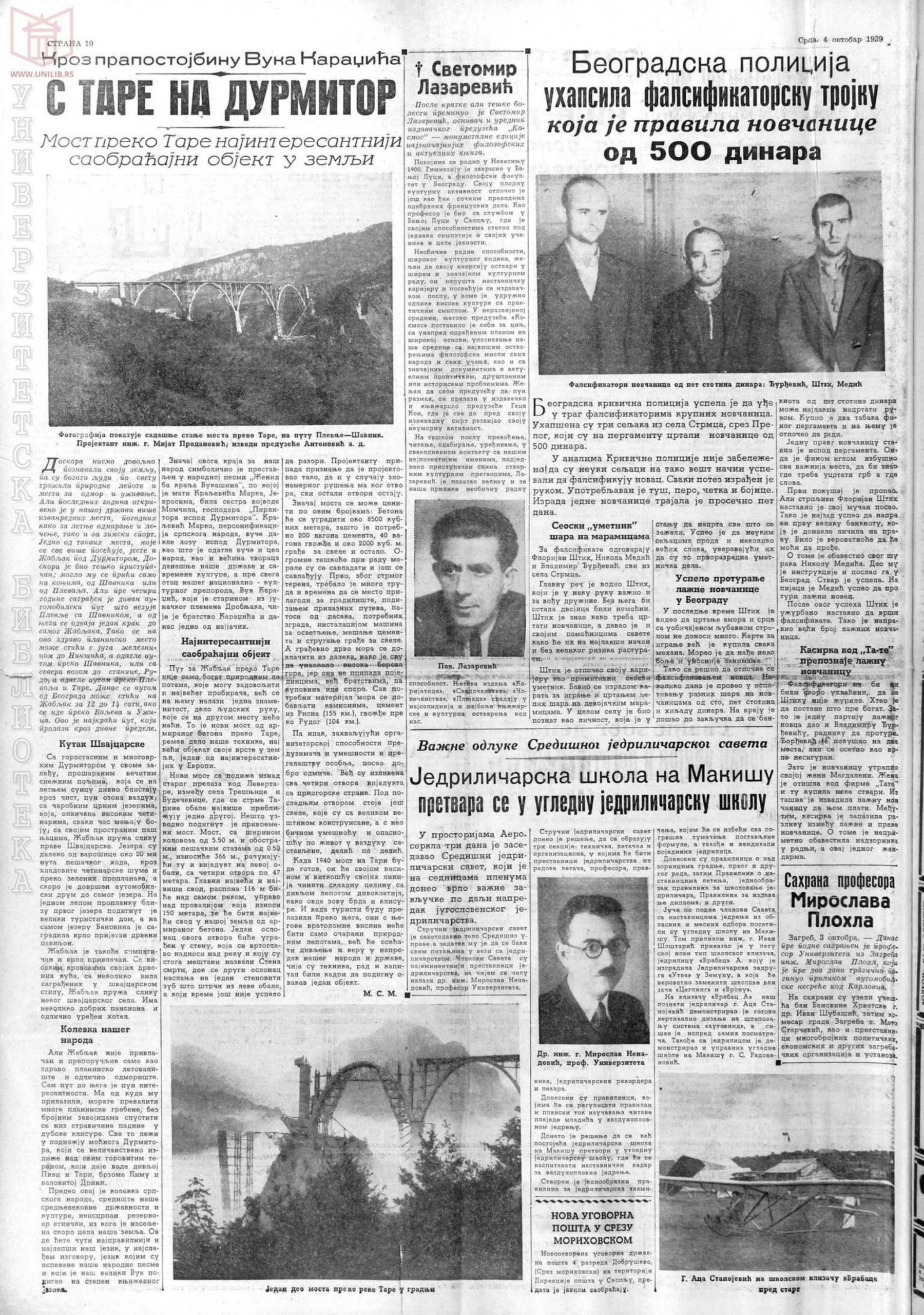Vreme 04.10.1939 p10-1