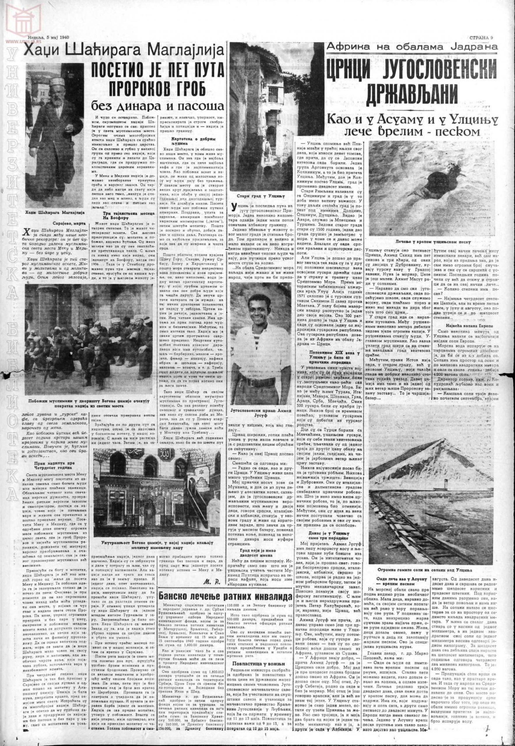 Vreme 05.05.1940 p9-1