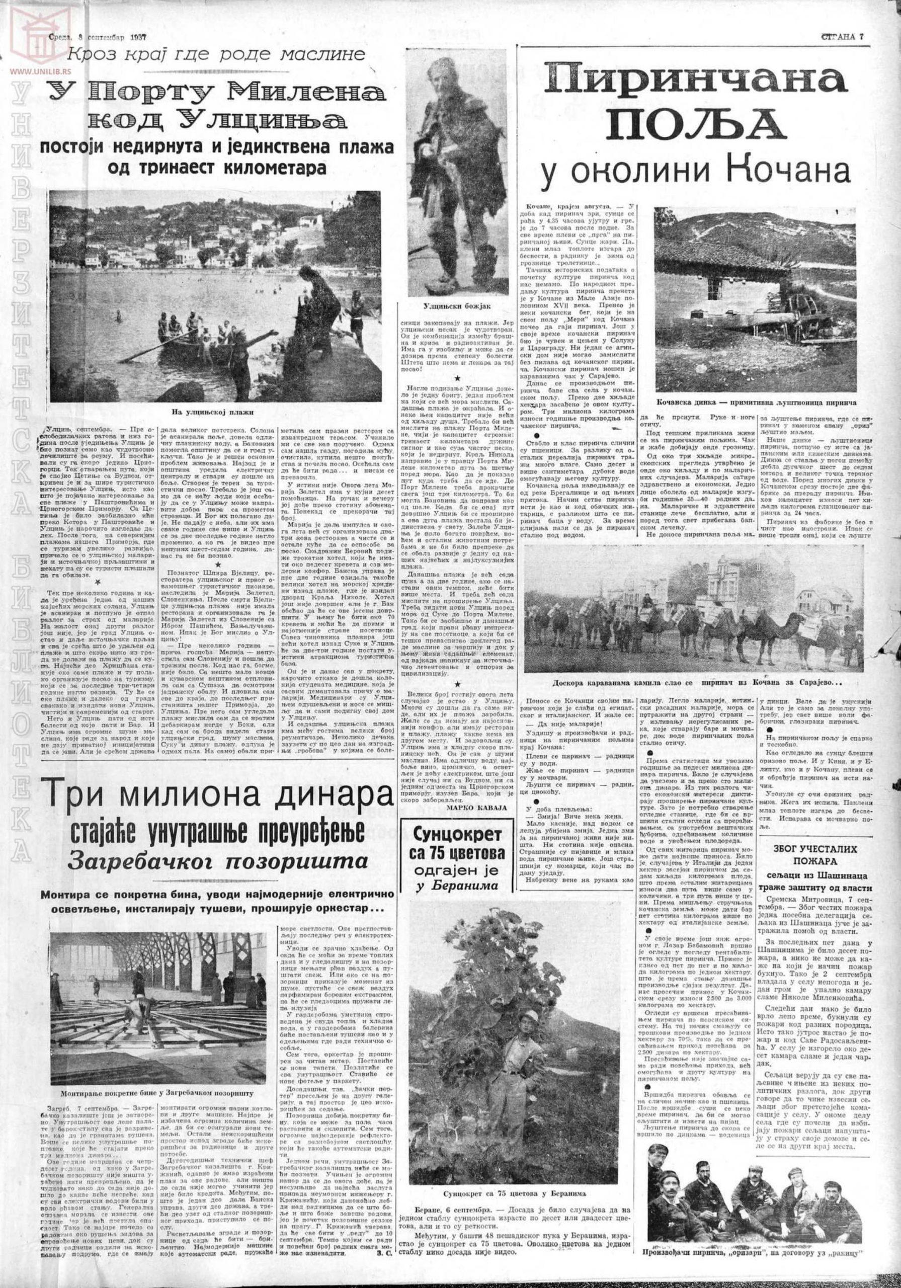 Vreme 08.09.1937 p7-1