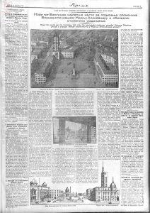 Vreme 11.11.1934 p7-1