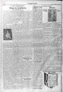 Vreme 13.10.1926 p4-1