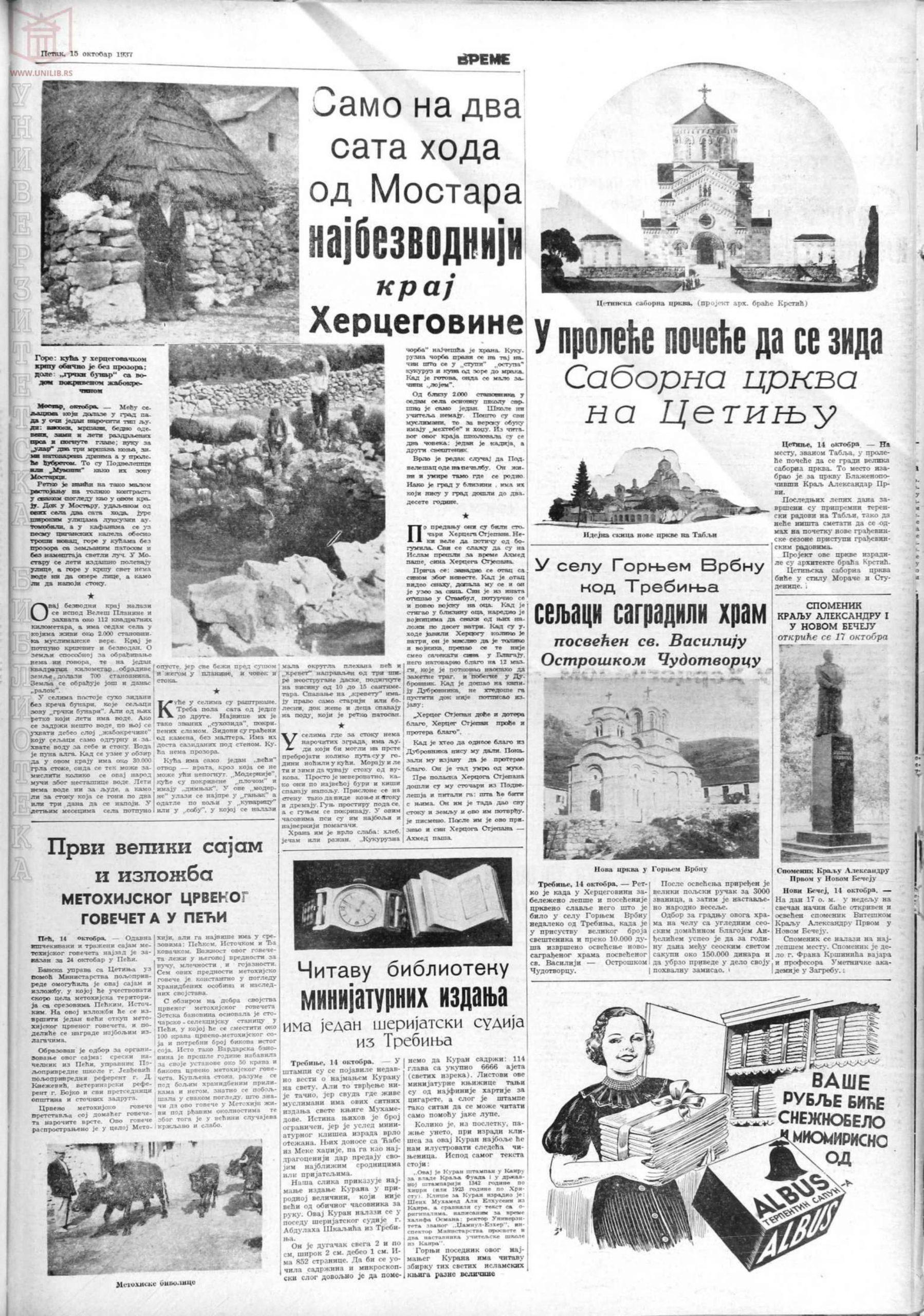 Vreme 15.10.1937 p5-1
