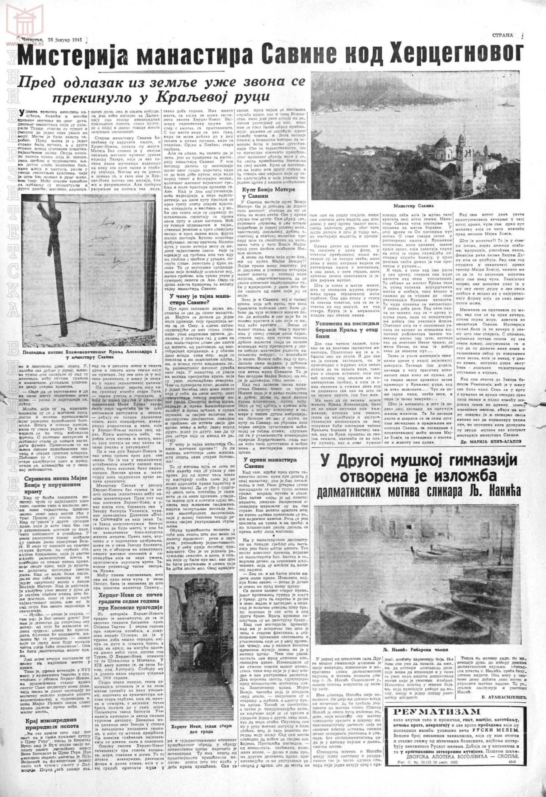 Vreme 16.01.1941 p5-1