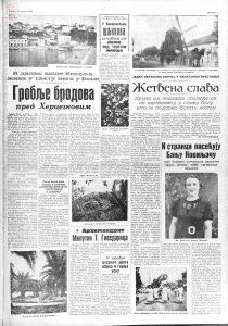 Vreme 17.08.1937 p5-1
