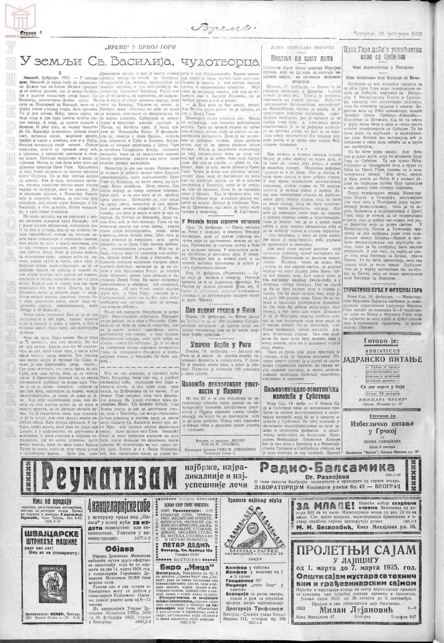 Vreme 19.02.1925 p4-1