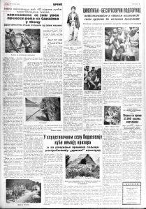 Vreme 21.10.1936 p7-1