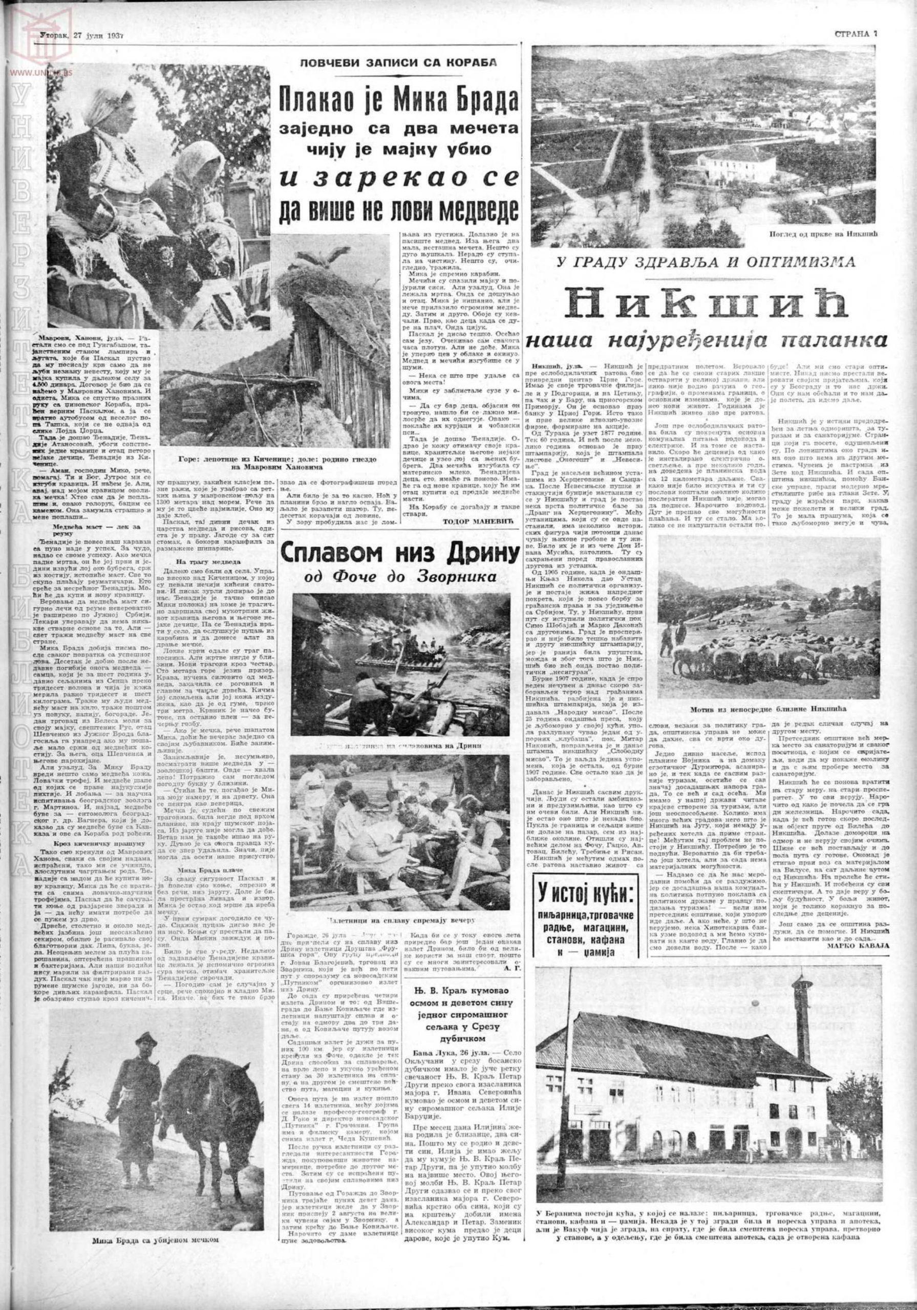 Vreme 27.07.1937 p7-1