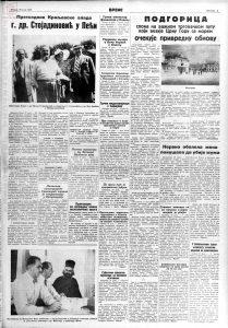 Vreme 28.07.1936 p5-1